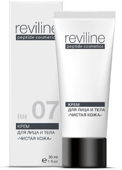 REVILINE Крем Чистая кожа ПРОТИВ СОСУДИСТЫХ СЕТОЧЕК и ЗВЕЗДОЧЕК с пептидами (RN07)