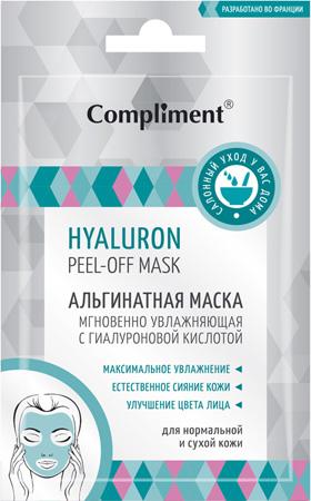 Альгинатная маска Compliment Мгновенно увлажняющая с гиалуроновой кислотой, 20г