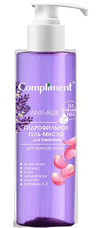 Compliment Гидрофильное ГЕЛЬ-МАСЛО для умывания для зрелой кожи, 150мл