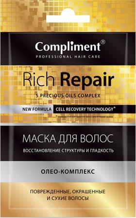 Маска для волос Rich Repair Восстановление структуры и гладкость, 25мл