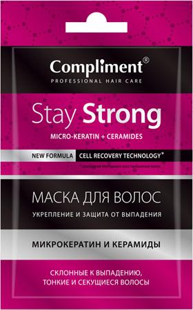 Маска для волос Stay Strong Укрепление и Защита от выпадения, 25мл