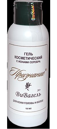 Вивагель 26+ для кожи головы и волос с экстрактами лечебных трав, 100мл