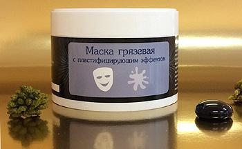 Минеральная грязевая маска с пластифицирующим эффектом (250г)