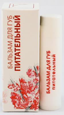 ИскусЪ Бальзам-стик для губ Питательный Манго, Роз. дерево, Пчелиный воск, 6г
