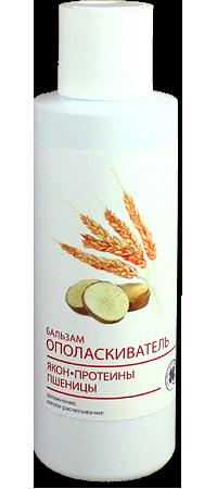 ИскусЪ Натуральный БАЛЬЗАМ-ОПОЛАСКИВАТЕЛЬ для волос Корень якона и Протеины пшеницы, 150мл