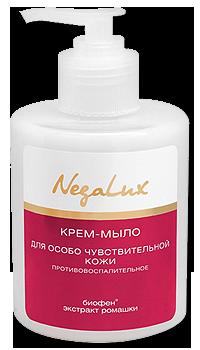 Крем-мыло ПРОТИВОВОСПАЛИТЕЛЬНОЕ для особо чувствительной кожи с БИОФЕНОМ и экстрактом ромашки