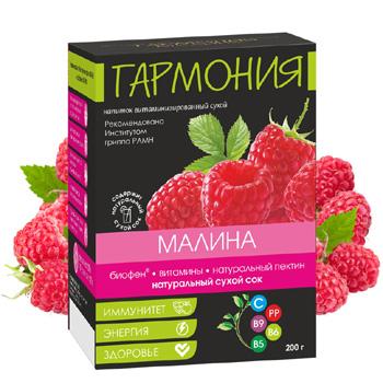 Натуральный витаминизированный напиток ГАРМОНИЯ Малина (10пак.)