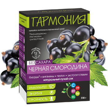 Напиток витаминизированный ГАРМОНИЯ Черная смородина (без сахара) (10пак.)