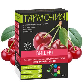 Натуральный витаминизированный напиток ГАРМОНИЯ Вишня с Биофеном (10пак.)