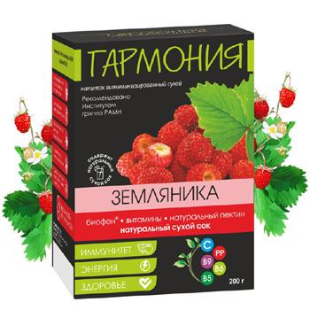 Натуральный витаминизированный напиток ГАРМОНИЯ Земляника (10пак.)