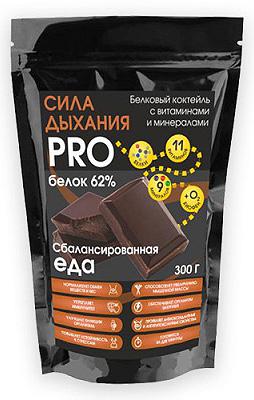 Напиток СИЛА ДЫХАНИЯ Pro спортивный c ПРОТЕИНАМИ, 300г