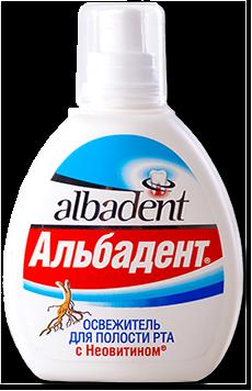 Альбадент Освежитель для рта Противовоспалительный с Неовитином, 35мл