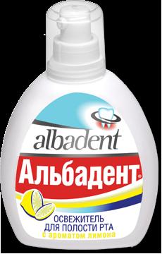 Альбадент Освежитель для рта Лимон, 35мл