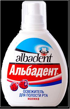 Альбадент Освежитель для рта Малина, 35мл