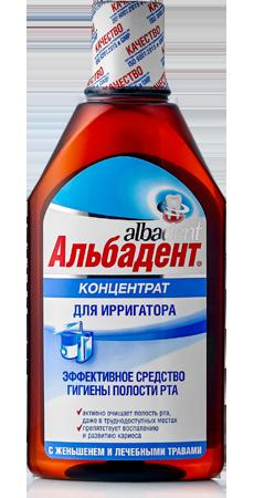 Концентрат Альбадент с Неовитином и Активитином гигиена полости рта для использования в ирригаторе, 400мл
