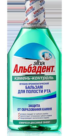 Бальзам Альбадент Камень-контроль лечебно-профилактический, 400мл