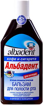 Бальзам Альбадент Кофе и сигарета противовоспалительный с азуленом, 400мл