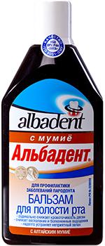 Бальзам Альбадент с мумиё противовоспалительный, 400мл