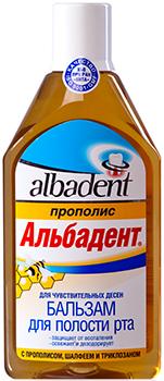 Бальзам Альбадент с прополисом противовоспалительный для чувствительных дёсен, 400мл