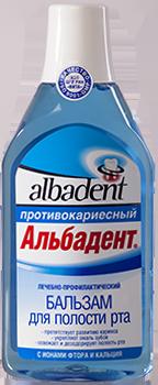 Бальзам Альбадент противокариесный с ионами фтора и кальция, 400мл