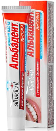 Зубная паста Альбадент ЭНЗИМ очищение налета и деликатное отбеливание, 105г