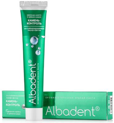 Зубная паста Альбадент Камень-контроль с пирофосфатом натрия, 105г