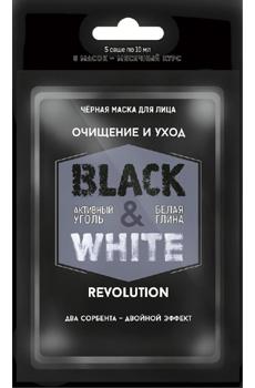 B&W Revolution Маска САШЕ 5х10мл Черная Очищение и уход