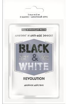 B&W Revolution Маска САШЕ 5х10мл Подтягивающая Кофе и глина