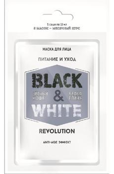 B&W Revolution Маска САШЕ 5х10мл Питание и уход