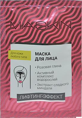MASKIN Маска Лифтинг-эффект с розовой глиной, водорослями, Неовитином, 10мл