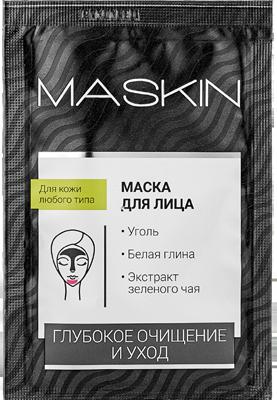 MASKIN Маска Глубокое очищенние и уход с углем и белой глиной, 10мл