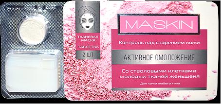 MASKIN Маски-таблетки Активное омоложение с Неовитином, Акацией, маслами, 2шт.