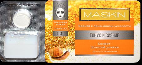MASKIN Маски-таблетки Тонус и сияние Секрет золотой улитки, витамин E, масла, 2шт.