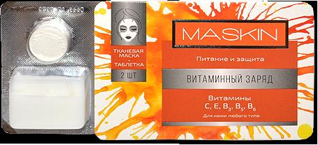 MASKIN Маски-таблетки Витаминный заряд с комплексом витаминов, 2шт.