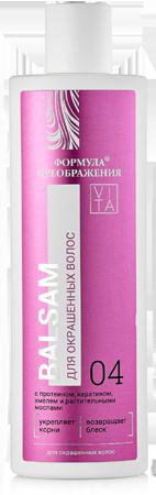Формула Преображения Бальзам-ополаскиватель для окрашенных волос с протеином, кератином и маслами, 250мл