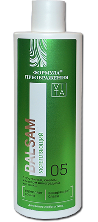Формула Преображения Бальзам-ополаскиватель Укрепляющий с протеином, хмелем и виноградной косточкой, 250мл