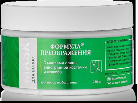 Формула Преображения Маска для волос Укрепляющая с витаминами и маслами, 250мл