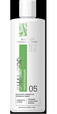 Формула Преображения Шампунь Укрепляющий с молочной сывороткой и репейным маслом, 250мл