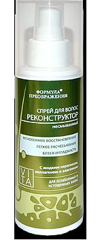 ФП Спрей для волос РЕКОНСТРУКТОР Восстановление структуры волоса, 150мл
