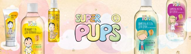Средства для ухода за детской кожей 0+ и 3+ Super PUPS