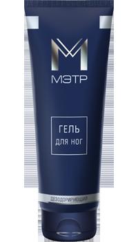 Гель для ног МЭТР дезодорирующий с противогрибковым эффектом
