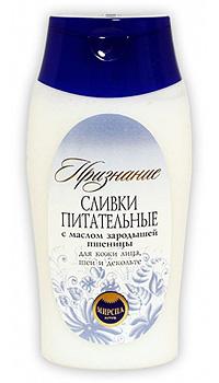ПРИЗНАНИЕ Сливки ПИТАТЕЛЬНЫЕ с маслом зародышей пшеницы для лица, шеи и декольте