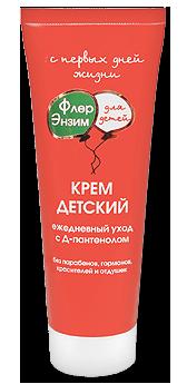 Флер Энзим Крем ДЕТСКИЙ Ежедневный уход с Д-пантенолом