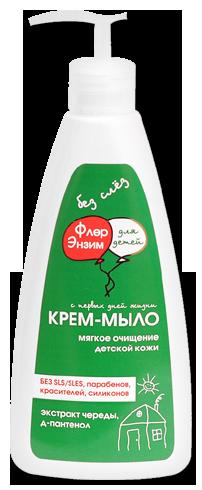 Флер Энзим Крем-мыло для детей с чередой БЕЗ СЛЕЗ