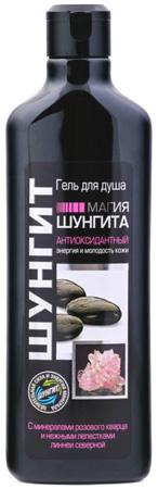 Гель для душа Магия ШУНГИТА Антиоксидантный Линнея северная и Розовый кварц, 400мл