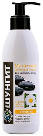 ШУНГИТ Мыло мягкое дерматологическое Питательное, 300мл