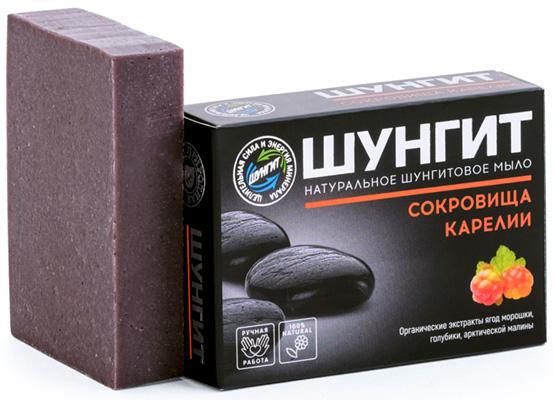 Мыло натуральное шунгитовое Сокровища Карелии с экстрактами ягод, 100г