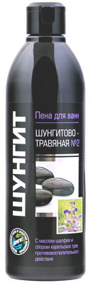 Пена для ванн Шунгитово-Травяная №2 Шалфей и карельские травы, 500мл