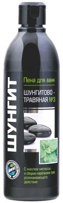 Пена для ванн Шунгитово-Травяная №3 Мелисса и карельские травы, 500мл