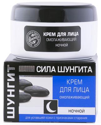 ШУНГИТ Крем для лица НОЧНОЙ Увлажнение и защита, 100мл